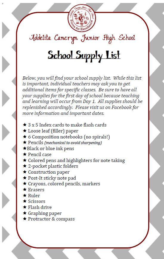 Cancryn School Supply List.JPG